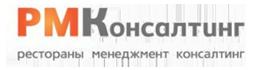 Гравировка на зажигалке в Новосибирске