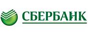 Дешевая Гравировка в Новосибирске