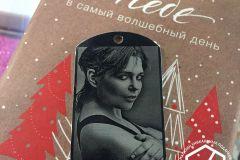 Фотогравировка на жетоне