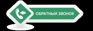 гравировка в Новосибирске телефон